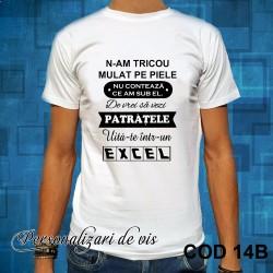 Tricou PATRATELE